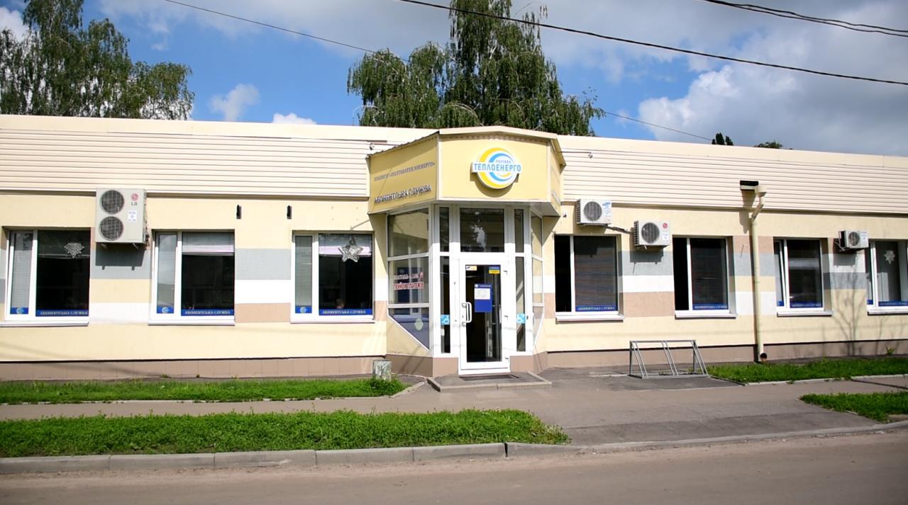 """КП """"Полтаватеплоенерго"""" запрошує на роботу слюсарів, муляра, електромонтера та водія"""