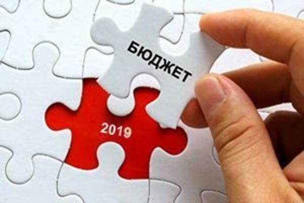 Голопристанські депутати будуть ухвалювати бюджет міста на сесії, яка відбудеться 21 грудня