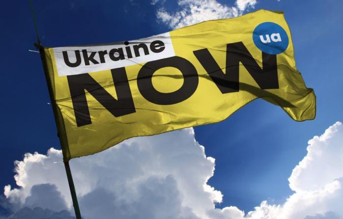 Бренд Ukraine Now здобув перемогу в конкурсі найкращих маркетинг -революціонерів db55b9366cb75