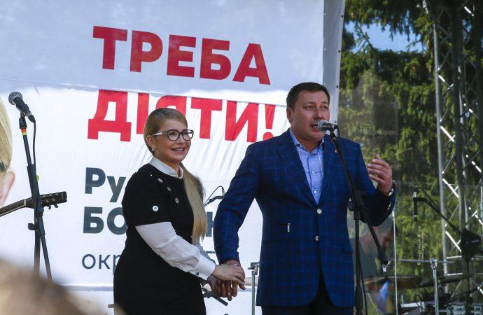 """Фото ВО """"Батькіщина"""""""