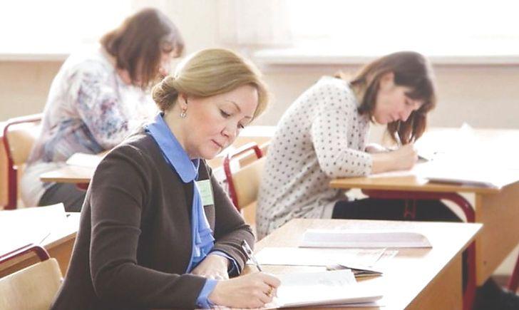 31 жовтня відбудеться перше ЗНО для вчителів