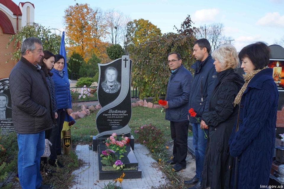 У Лохвиці вшанували пам'ять загиблих захисників