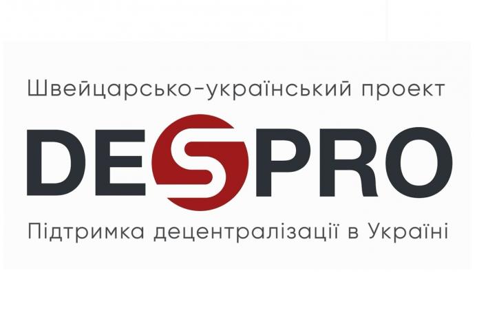 DESPRO оголошує набір на е-курс «Управління проектами місцевого розвитку 9»