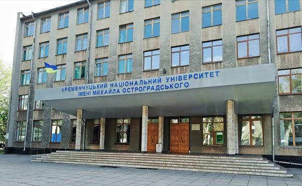 Університет з Полтавщини потрапив до рейтингу кращих ВНЗ Східної Європи та Центральної Азії