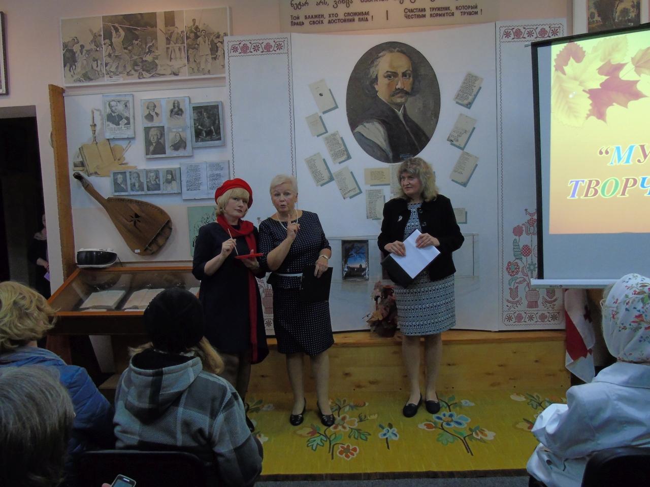 У Миргороді відбувся мистецький вечір до Дня художника України