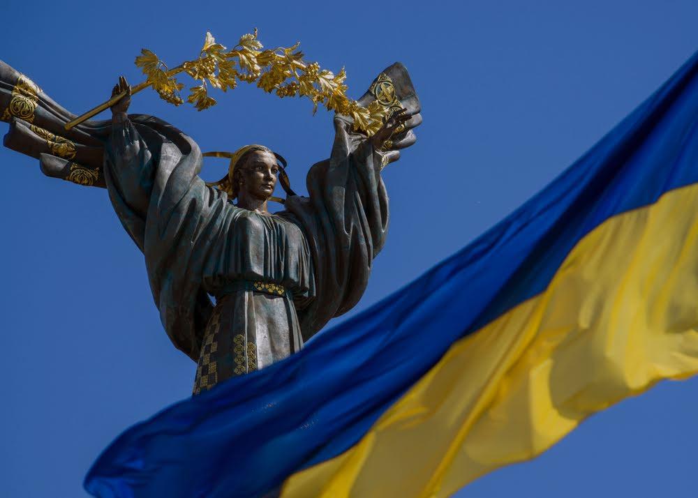 14 жовтня – День Захисника України та День українського козацтва