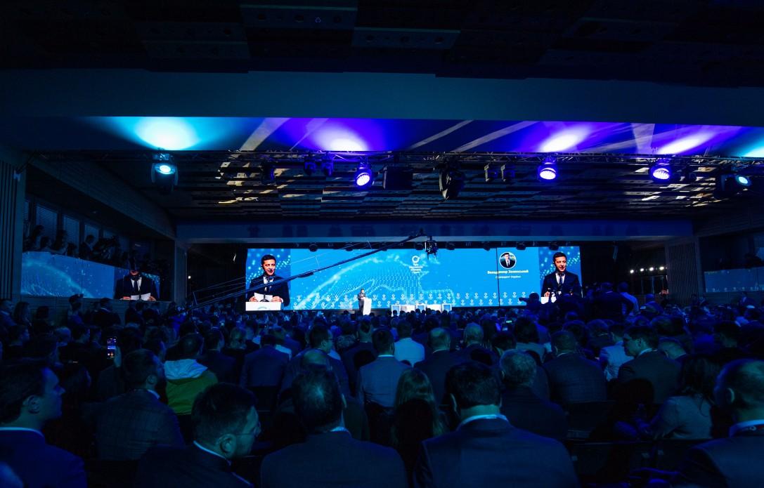 Люди – найбільший капітал України, який надає нам конкурентну перевагу, – Зеленський