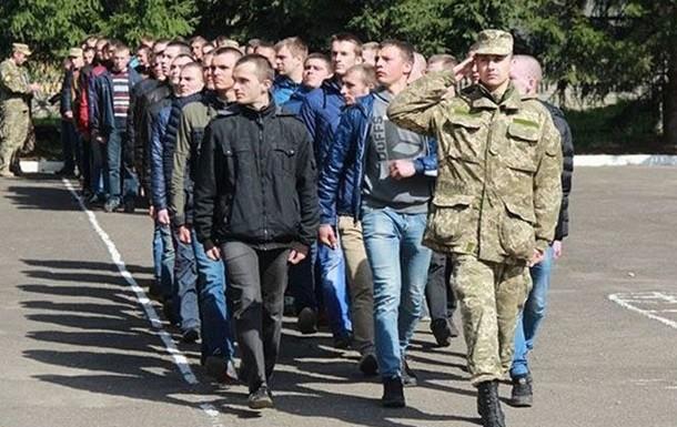 На Полтавщині триває призов на строкову військову службу