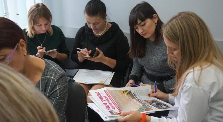 Представникам ОТГ Полтавщини розповіли як зробити бюлетень громади цікавим та потрібним для мешканців