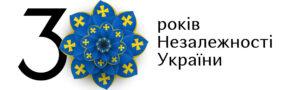 Новини Полтавщини