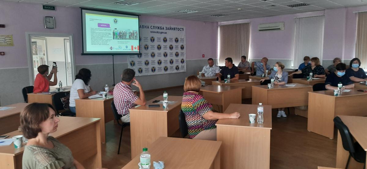 Соціальне підприємництво: Полтавський обласний центр зайнятості ділиться досвідом